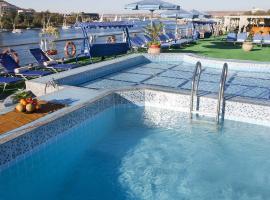 Swiss Inn Radamis II Nile Cruise - Luxor/Aswan - 04 nights each Monday & 3 nights each Friday