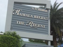 The Regent Kamala Phuket