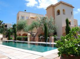 Apartamentos Playa Ferrera, Cala Ferrera