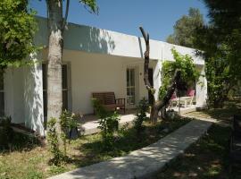 Aprico Guest House, Siğacık