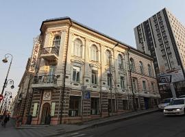 , Vladivostok