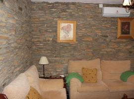 Casas Rurales La Varse, La Codosera