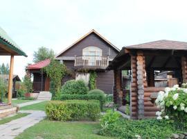 Guest House Troitskaya, Sheverdino