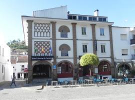Hotel Sierra de Aracena, Aracena
