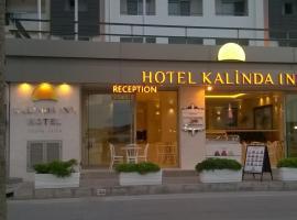 Kalinda Inn Hotel Ilıca Cesme, تشيشمي