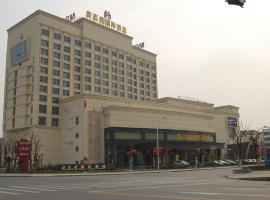 Meigaomei International Hotel, Kunshan