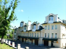 Hostel Wow, Vladimir