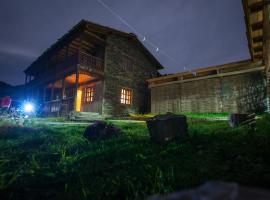 Guest House Shina, Omalo