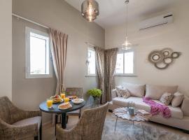 Sweet Inn Apartments - Itamar Ben Avi Street, Jeruusalemm