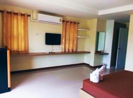 Pangwara Place