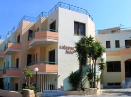 Calypso Hotel Apartments, Kato Daratso