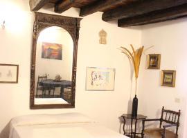 Filippo's Holiday House