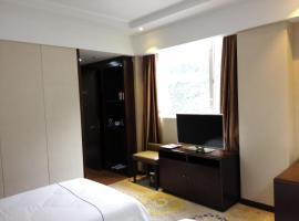 Guangzhou JingHao Hotel, Guangzhou