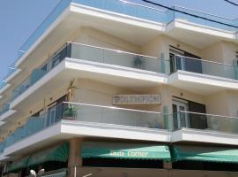 Hotel Olympion, Potos