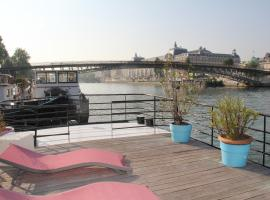 Houseboat Champs Elysees, パリ
