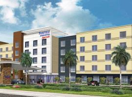 Fairfield Inn & Suites by Marriott Fort Lauderdale Pembroke Pines, Pembroke Pines
