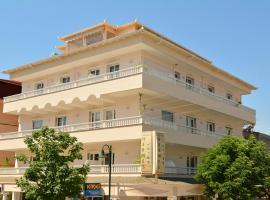 Hotel Hermes, Olympiakí Aktí