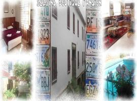 Sezgin's Pension