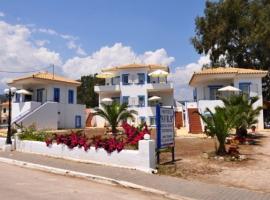 Hotel Avra, Antikes Epidavros