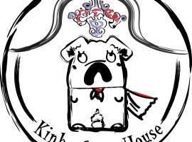 Kinba Guest House, Jinning