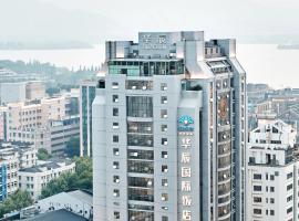 Huachen International Hotel, Hangzhou