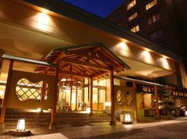 Jozankei Daiichi Hotel Suizantei, Dzsozankei