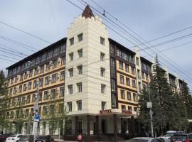 , Saratov