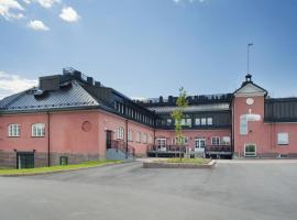 Hämeenkylän Kartano, Vantaa