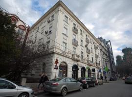 , Belgrade
