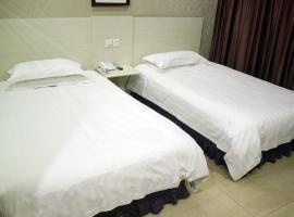 Starway Hotel Ma'anshan North Hudong Rd., Ma'anshan