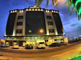 Jablah ApartHotel