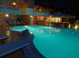 Sun Rise Hotel Apartments, Эретрия