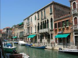 Residence Odoni, Venice