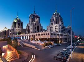 Radisson Hotel Astana, Astana