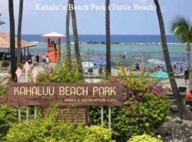 Akahi Resort, Keauhou