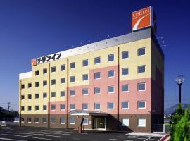 Chisun Inn Marugame Zentsuji, Marugame