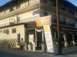Hotel Dias, Makrýgialos