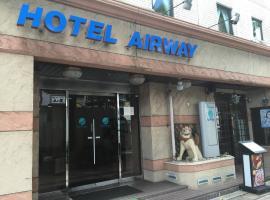 Hotel Airway, Naha