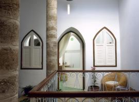 Dar Lazuli Bed & Breakfast, Essaouira