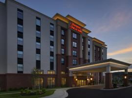 Hampton Inn & Suites Baltimore North/Timonium, MD, Timonium