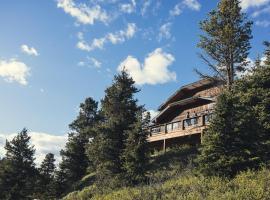 Mount Engadine Lodge, Кананаскис-Вилледж