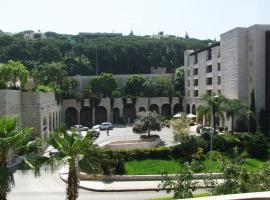 Rabieh Guest House, Rabieh