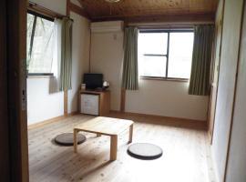 Iyashino Minshuku Tonton, Yakushima