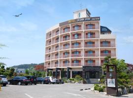 Incheon Airport Hotel Oceanview, Incheon