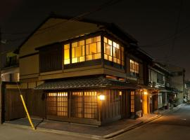Zen Machiya Inn