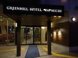 Green Hill Hotel Onomichi, Onomichi