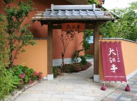 Seaside Hotel Mimatsu Ooetei, Beppu