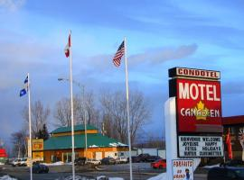 Condotel Motel Canadien, Sainte-Anne-de-Beaupré