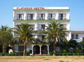 Hostal Flamingo