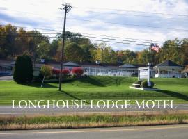 Longhouse Lodge Motel, 왓킨스글렌